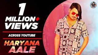 Haryana Aale | Guri Aggarwal, Sonika Singh | Amit Saini Rohtakiya | Sk Saini Haryanvi D J Song 2019