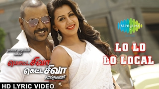 Motta Shiva Ketta Shiva Songs | Lo Lo Lo Local | HD Lyric Video | Raghava Lawrence, Nikki Galrani