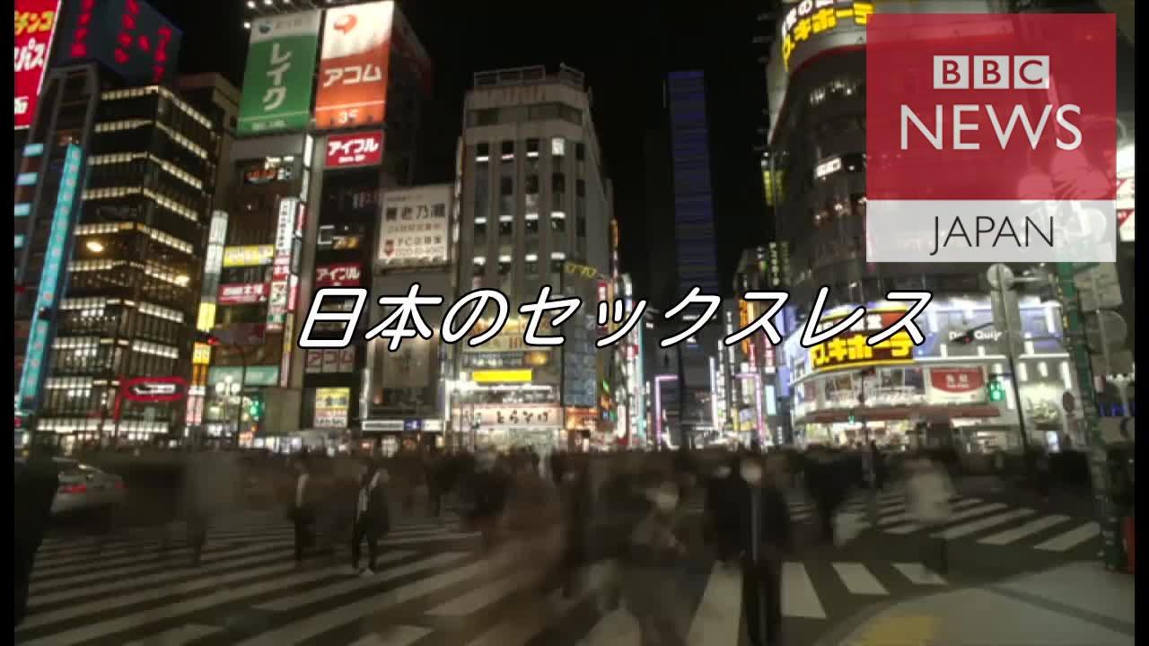 Kostenlose japanische Sex-Websites