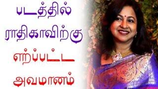 Radhika Insulted by Dharmadurai Team