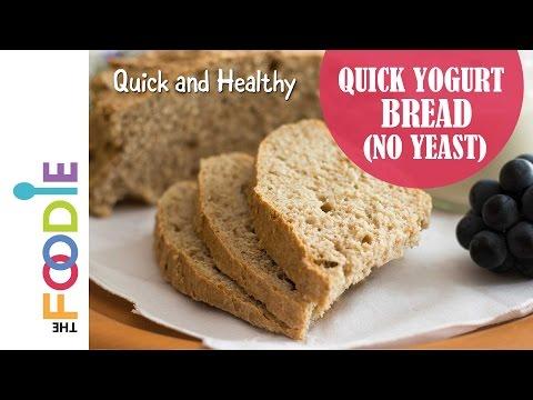 Quick Yogurt Bread No Yeast Youtube