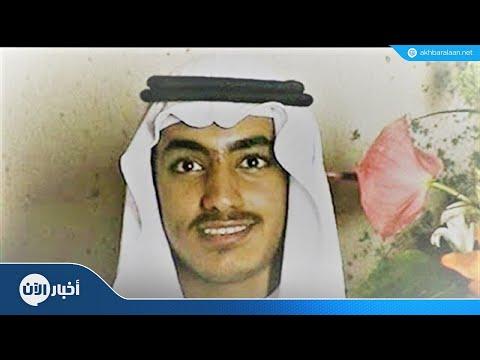 نجل بن لادن يتزوج ابنة قائد الهجوم 11/ 9  - 19:23-2018 / 8 / 5