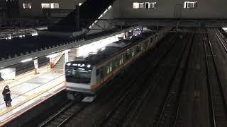 【ちゅうおうせん、よこはません】中央線快速E233系&横浜線E233系@八王子駅