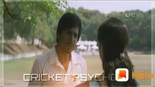 tamil cricket whatsapp status