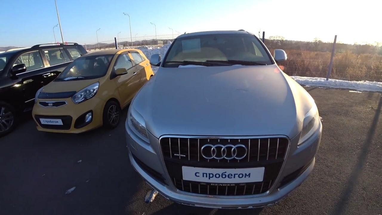 . Представлены цены на новые и подержанные автомобили ауди. Новые автомобили ауди, с пробегом и без широкий выбор для того, чтобы купить.