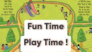 English Poem - Play Time | Std 3rd | Play Time | Fun Time, Play Time.