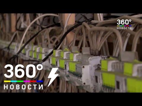 Криптофермы массово закрывают в Абхазии - майнерам выключили свет