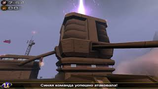 Unreal Tournament 2004: Битва на машинах