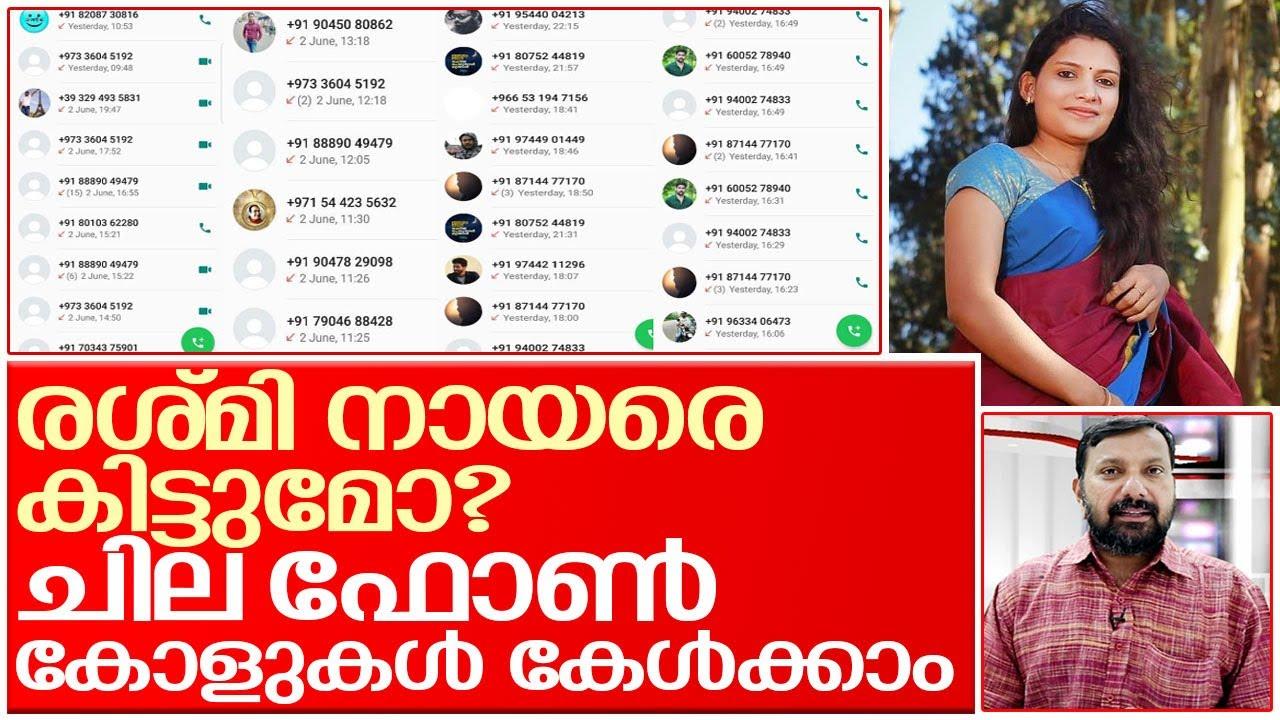 Resmi Nair shares top editor's phone number online, saying people