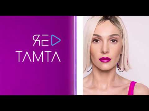 Tamta - Replay - Eurovision 2019 Cyprus 🇨🇾 (Official Audio Teaser)