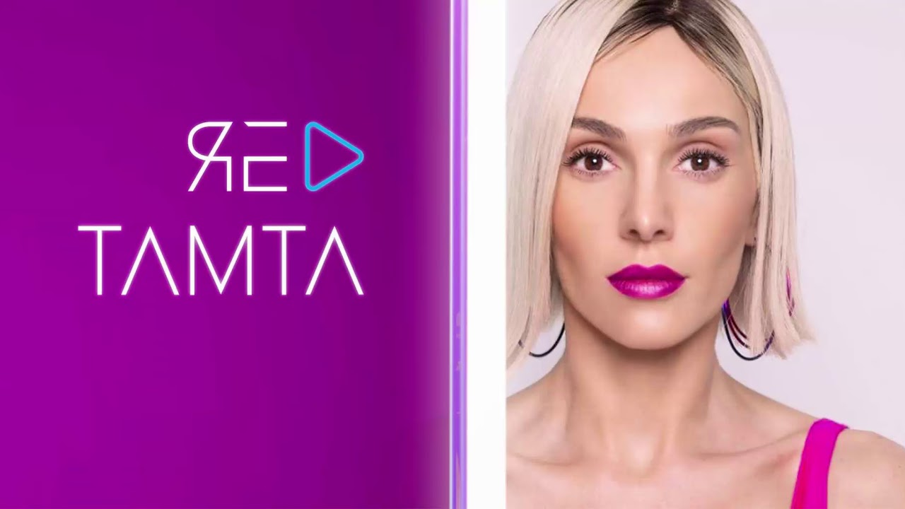 Image result for tamta replay