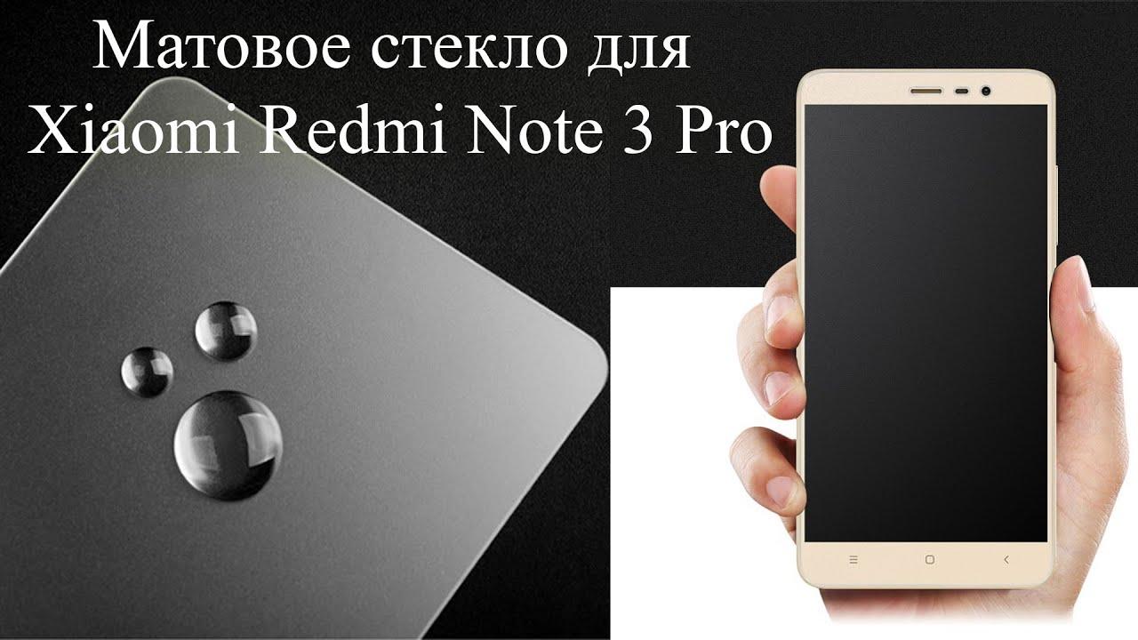 Продажа смартфонов xiaomi по низким ценам. Доставка по всей россии. 500 руб. Скидка за отзыв. Настоящая гарантия.