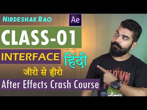 After Effects CC 2020 Tutorial | Class 01 | Interface | Hindi | Nirdeshak Rao