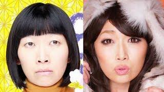 メイク前とメイク後の衝撃画像をまとめて上げていきます! 日本の一般女...