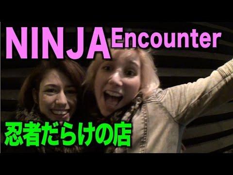Can we meet a real NINJA?!「本物の忍者がいる居酒屋」Girls' Japanese night life.17-1