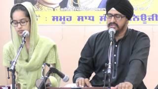 """Bhai Yadvinder Singh and Amrita Kaur singing shabad """"Jau Tau Prem Khelan Ka Chau"""""""