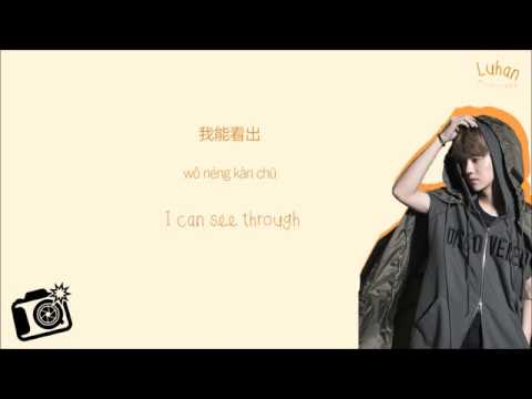 LUHAN 鹿晗 - Roleplay 敢 Color-Coded-Lyrics Chi l Pin l Eng 歌词 by xoxobuttons