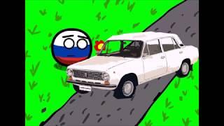 COUNTRYBOLLS №2 Садись довезу!