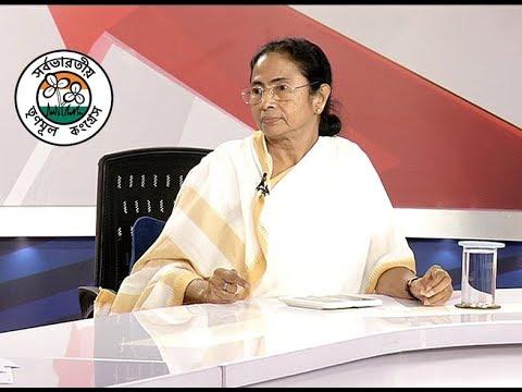 Bengal Chief Minister Mamata Banerjee LIVE on News 18 Bangla