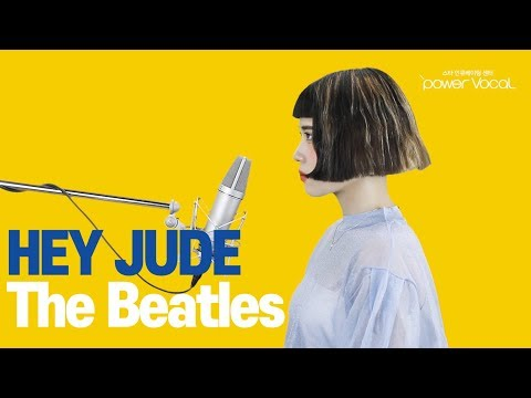 The Beatles - Hey Jude (cover By 최진솔)