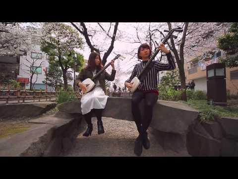 Sakura by KiKi (Ver. 2) - 桜変奏曲 輝&輝 - Tsugaru Shamisen 津軽三味線