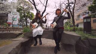 Now on iTunes! https://itun.es/jp/Gbp9ib KiKi (Japanese Shamisen Gi...