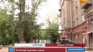 Карагандинский бездомный заявляет, что его пытались заживо сжечь местные подростки