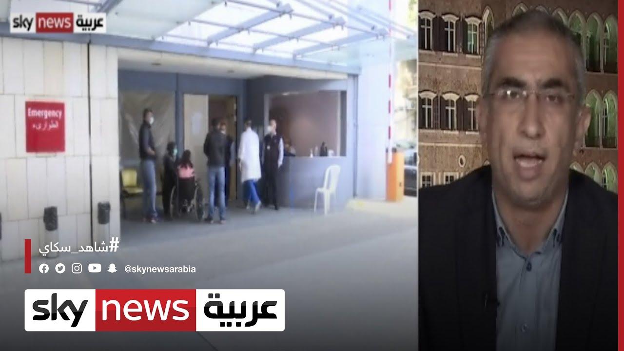 فادي سعد: لبنان يعيش أزمة اقتصادية اجتماعية نقدية مالية على كل المستويات  - 03:53-2021 / 7 / 20