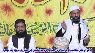 Video Mehfil e naat sohdra Qari safiullah butt download MP3, 3GP, MP4, WEBM, AVI, FLV Juni 2018