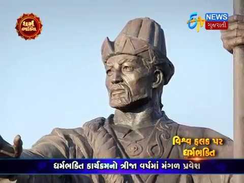 Etv News Gujarati's Dharmbhakti show Tashkent Yatra 2017 Full Episod