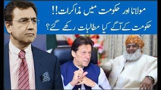 Hard Talk Pakistan With Dr Moeed Pirzada | 22 October 2019 | Zartaj Gul | 92NewsHD