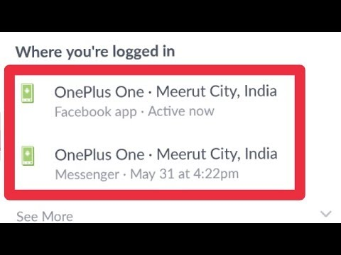 How To Check Where You're Logged In Your Facebook ID