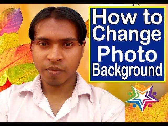 Photoshop part #10, 1 मिनट में फोटो का बैकग्राउंड बदलें -Change Photo background, Tips