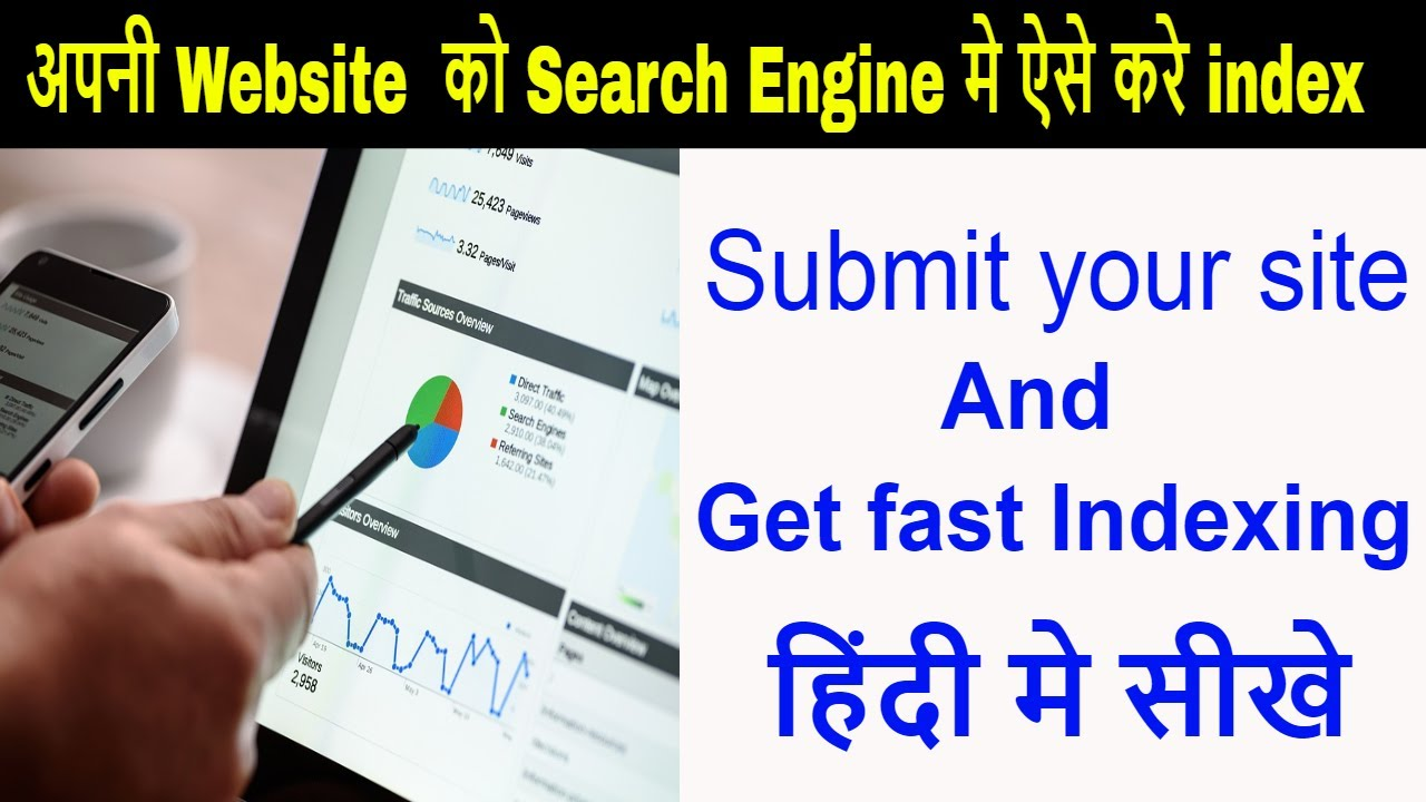 submit site to google webmaster tool in hindi add website to