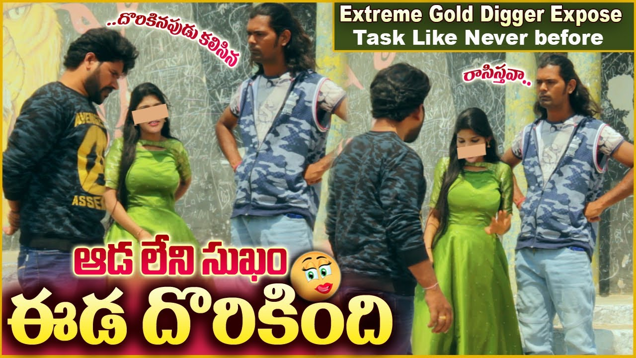 Extreme Gold Digger Exposed | Gold Digger Pranks in Telugu | #tag Entertainments