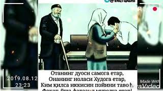 Dildora Niyozova - Onam Deya 2019 premyera XiT
