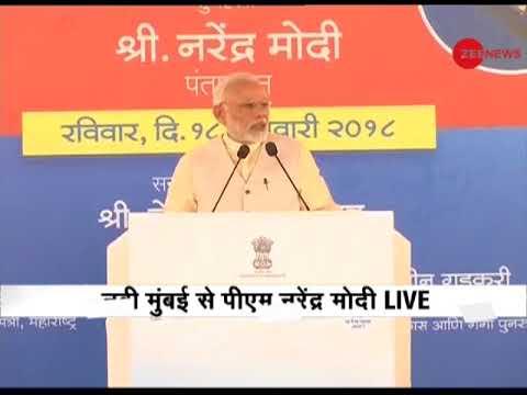 Prime Minister Modi inaugurates International Airport in Navi Mumbai