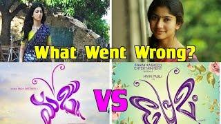 Premam: Malayalam vs Telugu - What Went Wrong?