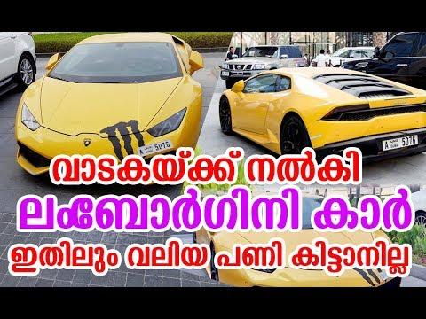 234 മിനിറ്റ് കൊണ്ട്  1.72 ലക്ഷം ദിര്ഹത്തിന്റെ ഫൈന്    Dubai Lamborghini Car Rent British Citizen