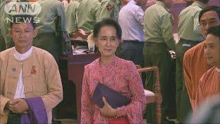 新大統領は誰?ミャンマー新議会 スー・チー氏出席(16/02/02) スーチー 検索動画 20