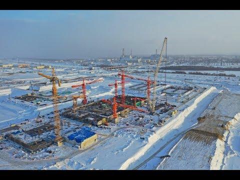 Курская АЭС, Курская АЭС-2| Курчатов (Курская область) 2019