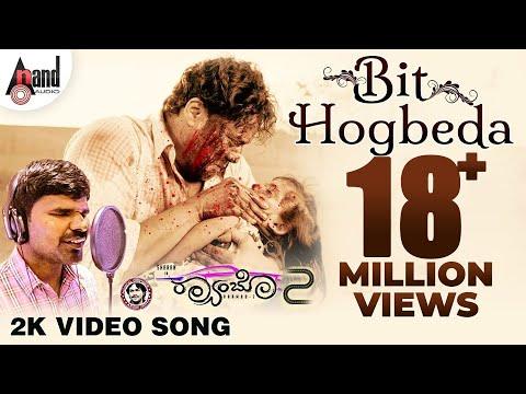 Bit Hogbeda Full 2K Video Song 2018 |...