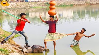 New Top Funny Comedy Video 2020_Try Not To Laugh_Episode 55_By Binodon Bajar
