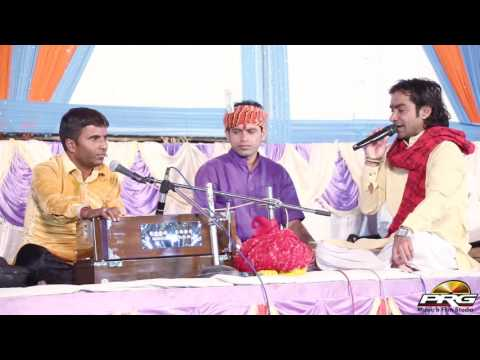 Marwar Junction Live Video 2016 | Kun Jane Bhagwan Maya | Devotional Song | Rajasthani Bhajan
