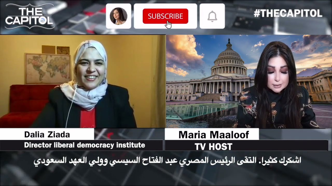 Dalia Ziada Interview on The Capitol Show: Middle East Affairs and US Foreign Policy
