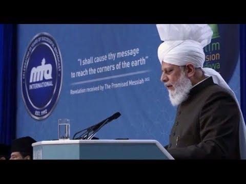 Heart Touching MTA Nazam - Jalsa Salana UK 2018 - Musawar Ahmad - Umar Sharif - Khudahe Mehrbaan