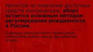 Методы прерывания беременности(Методы прерывания беременности., 2012-10-29T10:51:37.000Z)