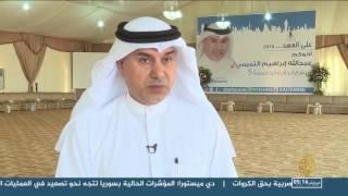 هذا الصباح-التواصل الاجتماعي في الكويت بحملات الانتخابات البرلمانية