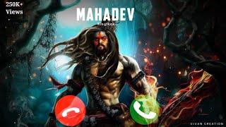 Mahadev Ringtone | Mahakal Ringtone | Lord Shiva Ringtone | Bholenaath Ringtone | 2020 New Ringtone|