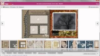 Основы работы в редакторе фотопродукции от PRINTBOOK.ru
